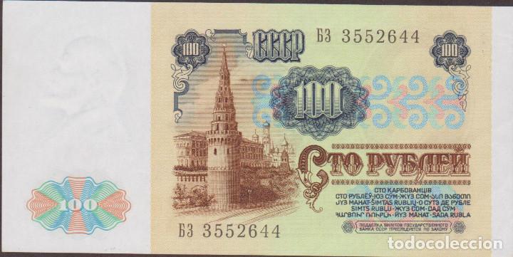 Billetes extranjeros: BILLETES - RUSIA - 100 RUBLOS 1991- SERIE BZ 3552641 - PICK-242 - (SC-) - Foto 2 - 175341022