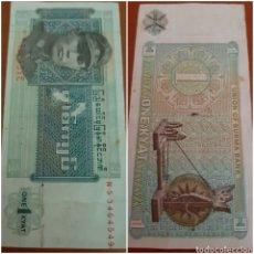 Billetes extranjeros: BILLETE BIRMANIA ONE KYAT. Lote 175344737
