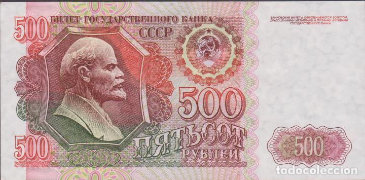 BILLETES - RUSIA - 500 RUBLOS 1992 - SERIE Nº 4276504 - PICK-249 (SC) (Numismática - Notafilia - Billetes Extranjeros)