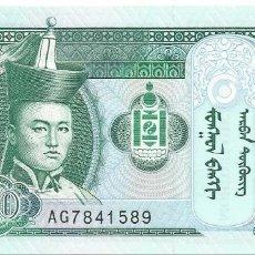Billetes extranjeros: BILLETE DE MONGOLIA 10 TOGROG 2011 UNC. Lote 175504190