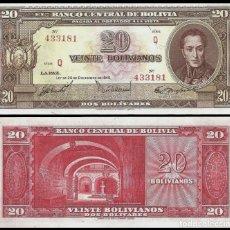 Billetes extranjeros: BOLIVIA 20 BOLIVIANOS 1945 PIK 140 S/C. Lote 175624314
