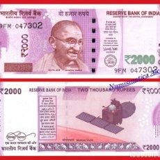 Billetes extranjeros: INDIA 2000 RUPIAS 2016 PICK 116B - SC. Lote 183774583