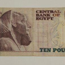Billetes extranjeros: BILLETE 10 POUNDS EGIPTO. VER FOTO. Lote 175648958