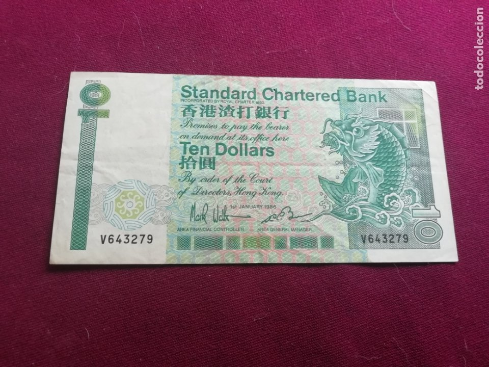 10 TEN DOLLARS HONG KONG 1986 (Numismática - Notafilia - Billetes Extranjeros)