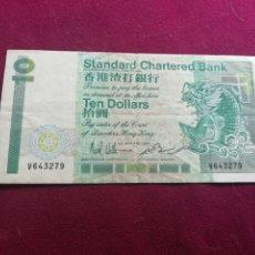 Billetes extranjeros: 10 TEN DOLLARS HONG KONG 1986. Lote 175844092