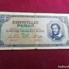 Billetes extranjeros: HUNGRÍA, BILLETE DE 1 MILLÓN PENGO,1945. Lote 175858458