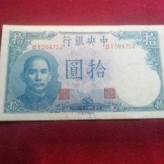 Billetes extranjeros: CHINA 10 YUAN 1942 SC. Lote 175867403