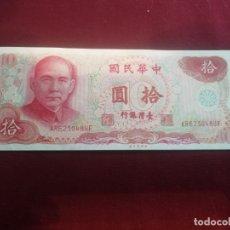 Billetes extranjeros: CHINA. 10 YUAN DE 1976 SC. Lote 195437183