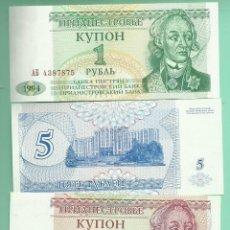 Billetes extranjeros: TRANSNISTRIA. 3 BILLETES DE 1, 5 Y 10 RUBLOS. NO CIRCULADOS. Lote 175944714