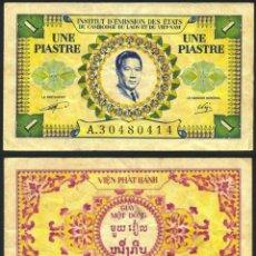 Billetes extranjeros: BILLETE INDOCHINA - 1 PIASTRA - 1953 - M.B.C. - ESCASO. Lote 175997420