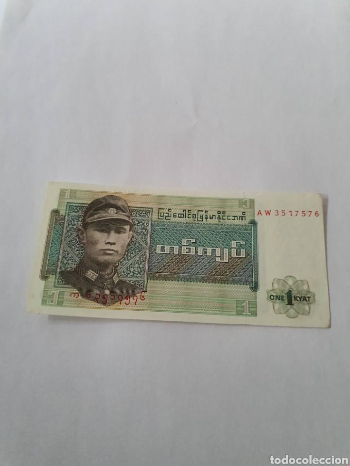 BILLETE DE MYANMAR. 1 KIAT (Numismática - Notafilia - Billetes Extranjeros)
