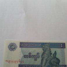 Billetes extranjeros: BILLETE DE MYANMAR. 1 KIAT.. Lote 176036393