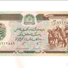 Billetes extranjeros: BILLETE DE 500 AFGHANIS (AFGANIS) DE AFGHANISTAN (AFGANISTÁN) DE 1979-91. SIN CIRCULAR. (BE171). Lote 176283784