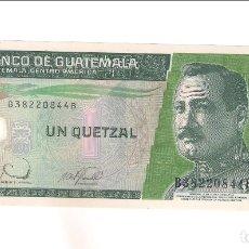 Billetes extranjeros: BILLETE DE QUETZAL DE GUATEMALA DE 2006 FABRICADO EN POLÍMERO. SC. WORLD PAPER MONEY-109 (BE688). Lote 176286730