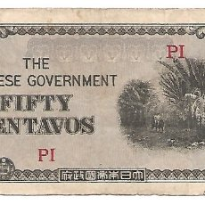 Billetes extranjeros: FILIPINAS (OCUPACION JAPONESA) 50 CENTAVOS 1942 PICK 105. Lote 176516993