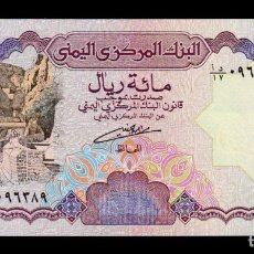 Billetes extranjeros: YEMEN 100 RIALS 1993 PICK 28 FIRMA 8 SC UNC. Lote 255940855
