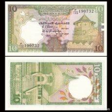 Billetes extranjeros: SRI LANKA - 10 RUPEES - (1990-04-05) - S/C. Lote 176569555