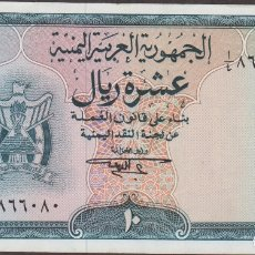 Billetes extranjeros: BILLETES - YEMEN ARAB REPUBLIC - 10 RIALS 1964 - PICK-3B (MBC) RARO. Lote 176590342