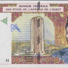 Billetes extranjeros: BILLETES - WEST AFRICAN STATES (NIGER) - 10.000 FRANCS 1994 H - PICK-614HB - (SC-). Lote 176593280