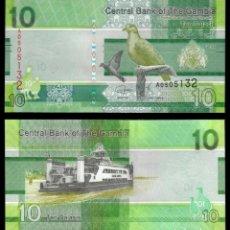 Billetes extranjeros: GAMBIA 10 DALASI 2019 PIK 38 S/C. Lote 194699685