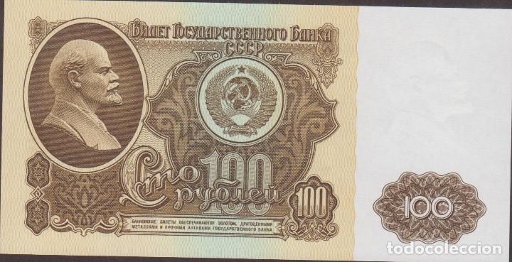 BILLETES - RUSIA - 100 RUBLOS 1961 - PICK-236 (SC) (Numismática - Notafilia - Billetes Extranjeros)
