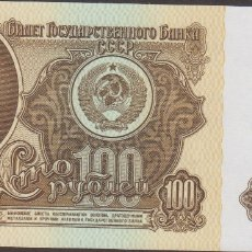 Billetes extranjeros: BILLETES - RUSIA - 100 RUBLOS 1961 - PICK-236 (SC). Lote 176741413