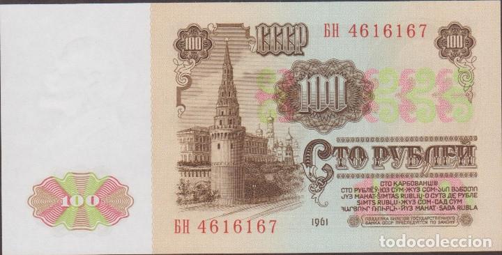 Billetes extranjeros: BILLETES - RUSIA - 100 RUBLOS 1961 - PICK-236 (SC) - Foto 2 - 176741413