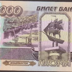 Billetes extranjeros: BILLETES - RUSIA - 1000 RUBLOS 1995 - PICK-261 (SC). Lote 176741720