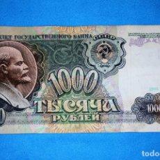 Billetes extranjeros: 1000 RUBLOS 1991 RUSIA URSS. Lote 176792163