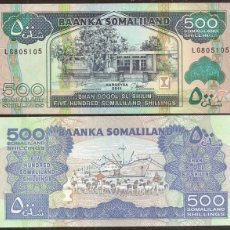 Billetes extranjeros: SOMALILANDIA (SOMALILAND, SOMALIA). 500 SHILLINGS 2011. S/C. PICK 6 H. Lote 195147878