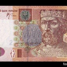 Billetes extranjeros: UCRANIA UKRAINE 2 HRYVEN 2005 PICK 117B SC UNC. Lote 177037825