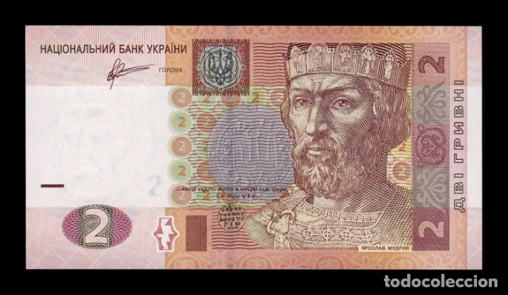 UCRANIA UKRAINE 2 HRYVEN 2011 PICK 117C SC UNC (Numismática - Notafilia - Billetes Extranjeros)