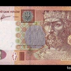 Billetes extranjeros: UCRANIA UKRAINE 2 HRYVEN 2011 PICK 117C SC UNC. Lote 206972392