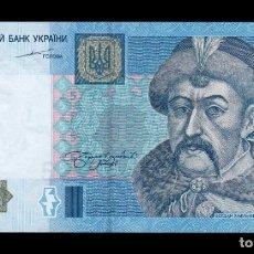 Billetes extranjeros: UCRANIA UKRAINE 5 HRYVEN 2004 PICK 118A SC UNC. Lote 177039419