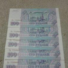 Billetes extranjeros: LOTE 6 BILLETE RUSSIA 100 RUBLOS FECHA: 1993 CONSERVACIÓN: SC. Lote 177071025