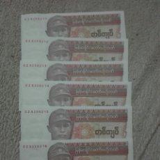 Billetes extranjeros: LOTE 6 BILLETES CORRELATIVOS DE MIANMAR. Lote 177071110