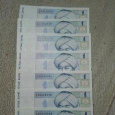 Billetes extranjeros: KAZAKHSTAN.- 7 BILLETES CORRELATIVOS DE 1 TENGE. 1993. SIN CIRCULAR. EBC. VER FOTOS. Lote 177071693