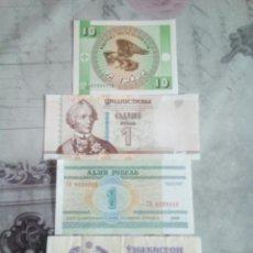 Billetes extranjeros: LOTE DE 4 BILLETES VARIOS PAISES. Lote 177184915