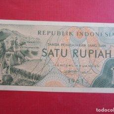 Billets internationaux: INDONESIA , 1 UNA RUPIA 1961. Lote 177479860