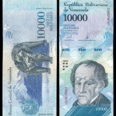 Billetes extranjeros: VENEZUELA - 10000 BOLIVARES - 13 DE DICIEMBRE DE 2017 - S/C. Lote 183341522