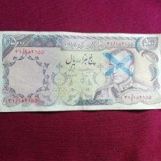 Billetes extranjeros: IRAN. 5000 RIALS. RESELLO REVOLUCIÓN ISLÁMICA. Lote 177665999