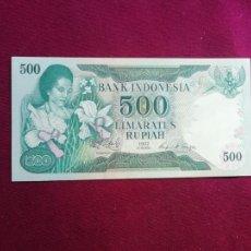 Billetes extranjeros: INDONESIA - 500 RUPIAS 1977 SC. Lote 177673877