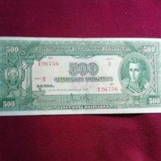 Billetes extranjeros: BOLIVIA. 100 BOLIVIANOS DE 1945. Lote 177679227