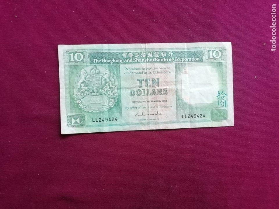 10 TEN DOLLARS HONG KONG 1986 (Numismática - Notafilia - Billetes Extranjeros)