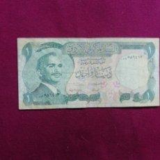 Billetes extranjeros: JORDANIA. 1 DINAR 1975 - 1992. Lote 177700322