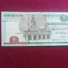 Billetes extranjeros: EGIPTO. 5 POUNDS. SC-. Lote 177766347