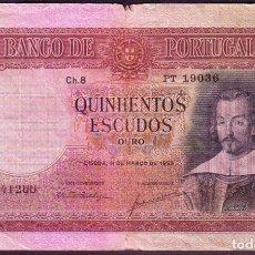 Billetes extranjeros: PORTUGAL 500 ESCUDOS 1952 PICK 158. Lote 177787565
