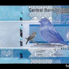 Billetes extranjeros: GAMBIA 20 DALASIS 2019 PICK NUEVO SC UNC. Lote 210628587