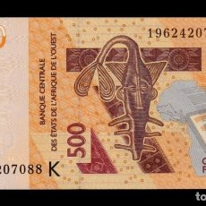 Billetes extranjeros: ESTADOS DE AFRICA OCCIDENTAL SENEGAL 500 FRANCOS CFA 2019 PICK 719K NUEVO SC UNC. Lote 195366218