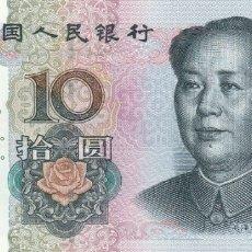 Billetes extranjeros: CHINA 10 YUAN 2005. Lote 178022292
